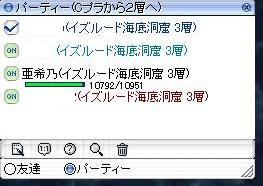 e0066552_19544178.jpg