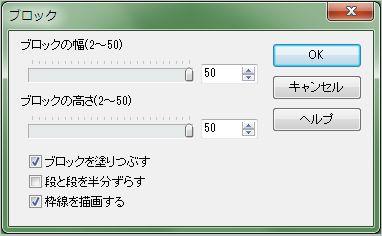 c0106443_21521415.jpg