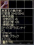 c0212005_1144994.jpg