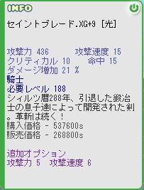 a0166813_10261378.jpg