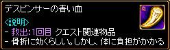 c0081097_16385162.jpg