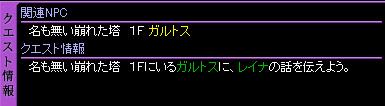 c0081097_1846230.jpg