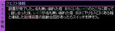 c0081097_12182224.jpg