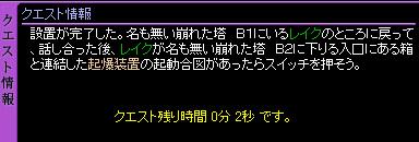 c0081097_12184526.jpg