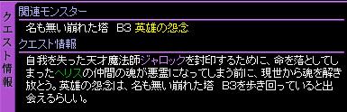 c0081097_17484396.jpg
