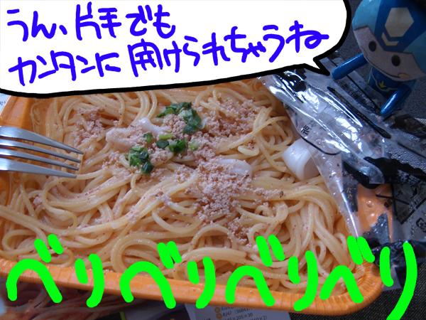 c0153978_22104822.jpg