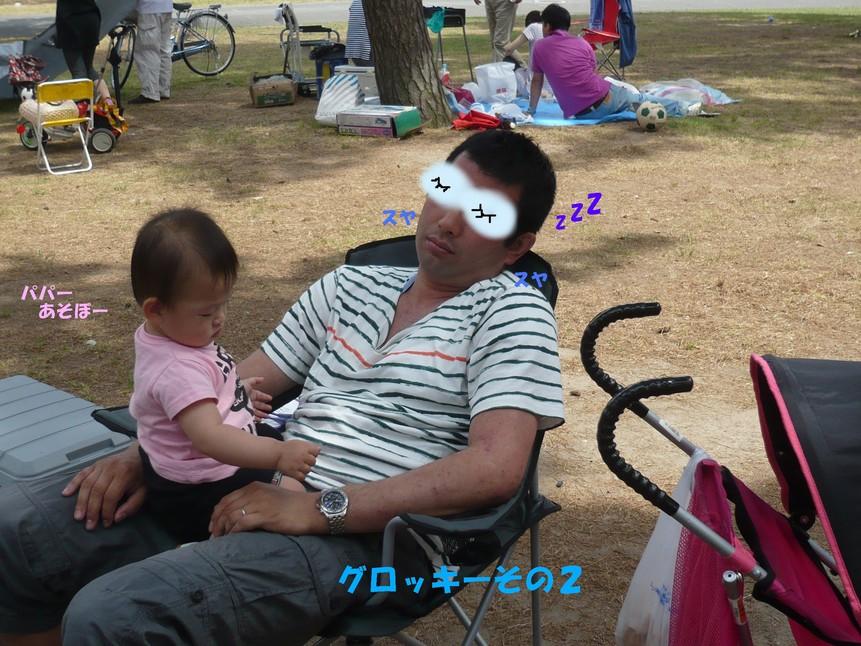 c0177261_2141104.jpg