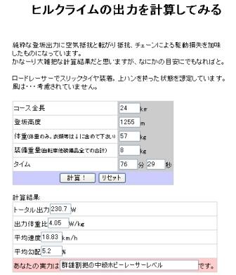 a0093282_1003840.jpg