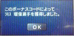 a0151701_219232.jpg