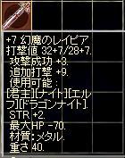 c0212005_242191.jpg
