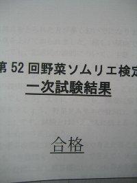 c0226010_21414384.jpg