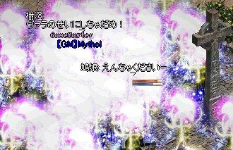 e0174950_14525248.jpg