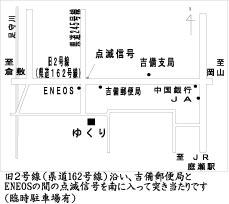c0155980_15444778.jpg