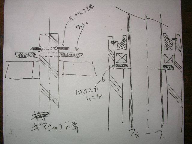 c0009160_0221662.jpg