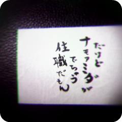 e0172298_0315222.jpg
