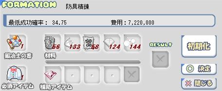 c0051934_20304359.jpg