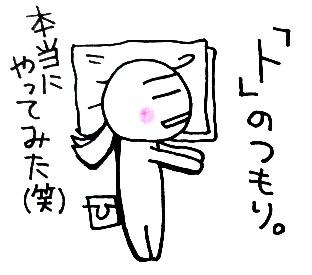 c0088343_22434714.jpg