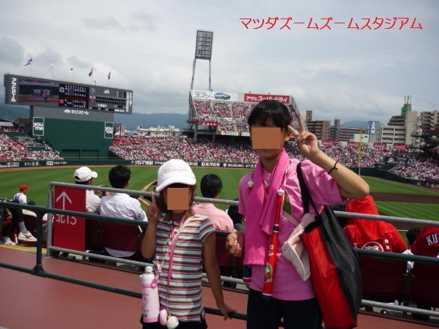 c0216434_1041422.jpg