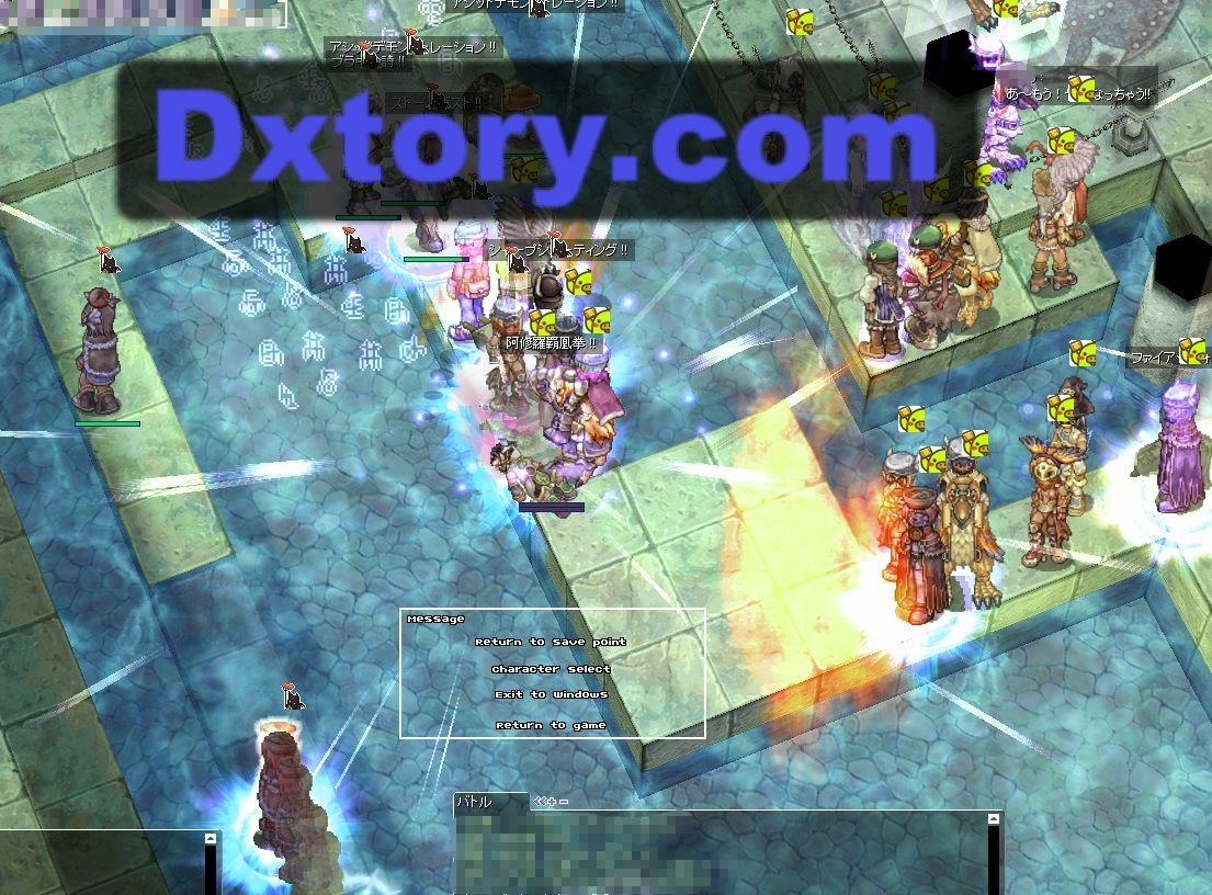 c0107560_19192682.jpg
