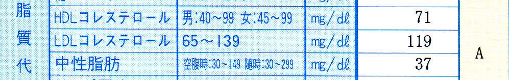 a0066081_2233036.jpg
