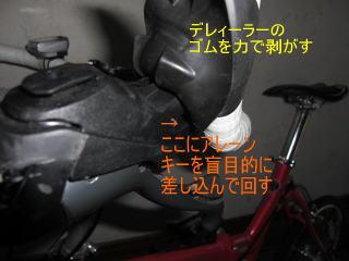c0087392_025136.jpg