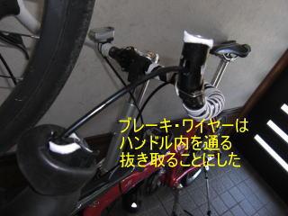 c0087392_0261162.jpg