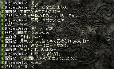 c0107459_21454823.jpg