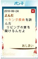 a0126209_11145456.jpg