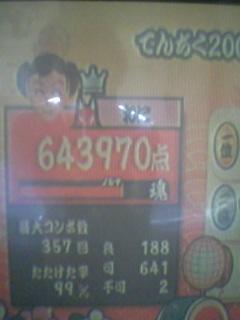 e0191951_1911669.jpg
