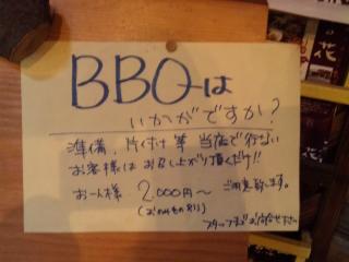 c0179348_2012153.jpg
