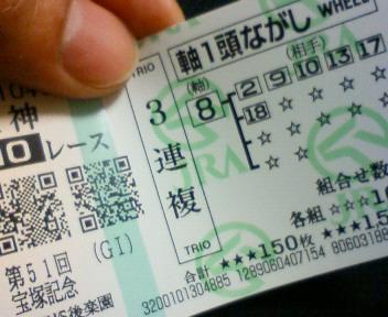 c0039291_20114461.jpg