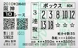 c0198100_14341753.jpg