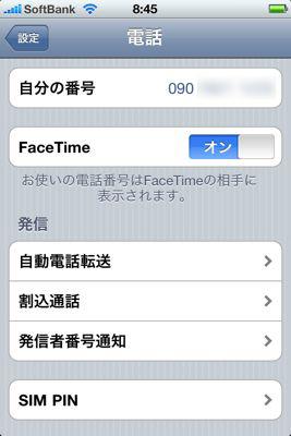 e0069646_15274066.jpg