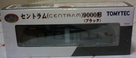 c0207199_22351095.jpg