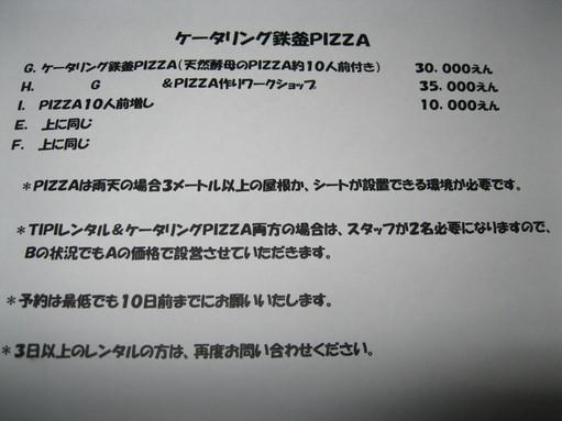 a0125419_11343317.jpg