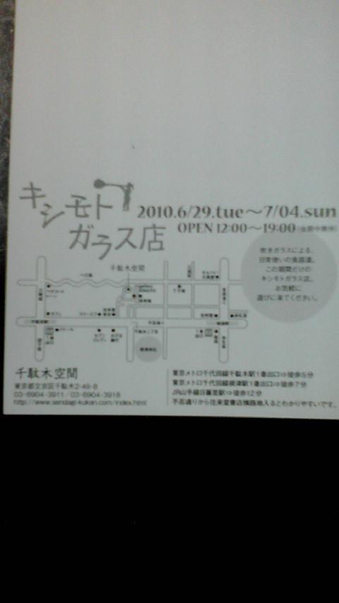 a0168134_20305849.jpg