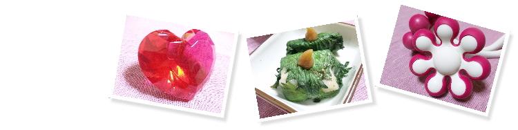 Red Heart、大葉巻き豚のサッパリ焼き、レッグローラー