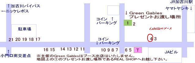c0194186_8101044.jpg