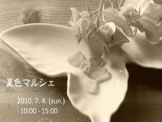 c0194186_8325067.jpg