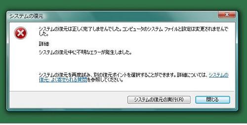 a0089450_2324928.jpg