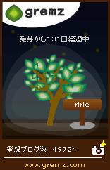 c0145920_2154331.jpg