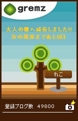 a0138449_1113830.jpg