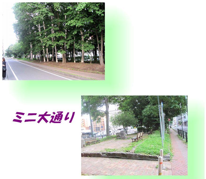 c0221884_0584810.jpg