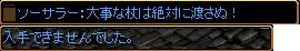 c0081097_22184563.jpg