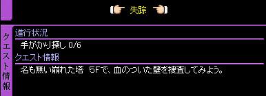 c0081097_228197.jpg