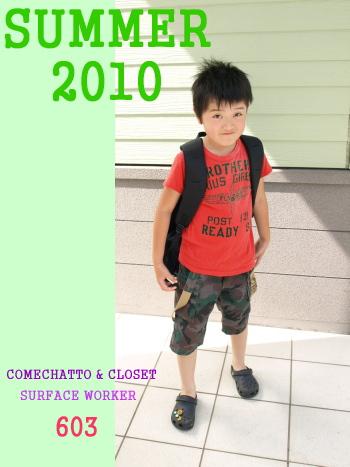 c0205356_15492190.jpg