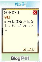 a0126209_1391263.jpg