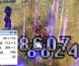 c0137757_10235527.jpg