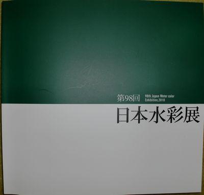e0101828_20251992.jpg