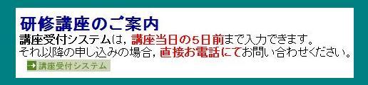 c0216558_19365100.jpg